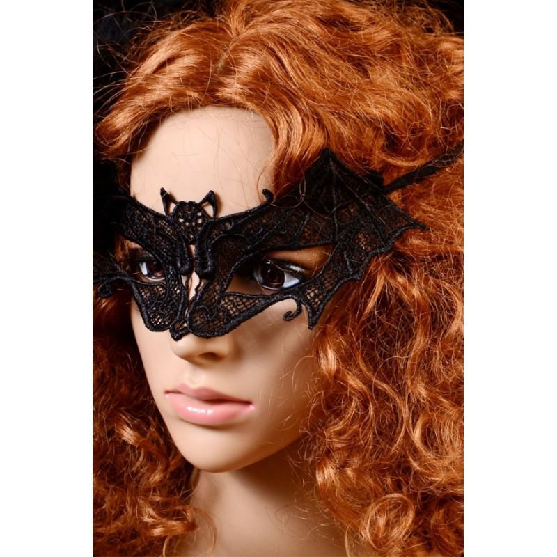 Fantazi Maske | Tutku SexShop